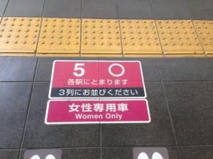 Women's only carriages: balancing harassment and crowds